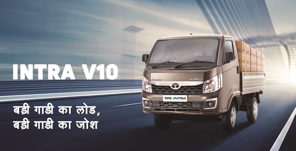 Tata Intra V10 Compact Truck